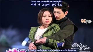 Beautiful Girl - 1sagain & Just (Sub Español - Hangul - Roma)  [Cunning Single Lady OST]
