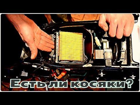 О воздушном фильтре Spark SP250D-1 и ему подобных(ЗиД, Irbis, Motoland)!
