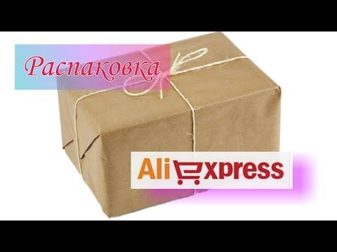 📦 Распаковка посылок 📦. Детская одежда с ALIEXPRESS.  Обзор.