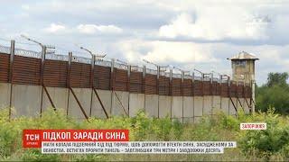 Жительница Николаева рыла подкоп в тюрьму к сыну по ночам 3 недели: подробности нашумевшей истории