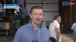 В Челябинске сконструировали кран для РЖД