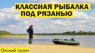 Рыбалка в рязанской области на представительство правительства