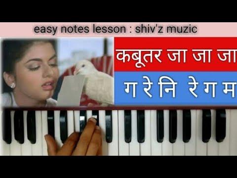 Kabootar Ja Ja Ja || Play on Harmonium