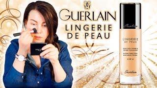 Guerlain Lingerie de Peau / ЗРЯ ПОТРАТИЛА 4500 рублей? / ОТЗЫВ