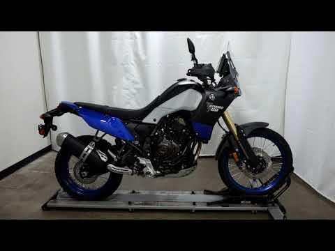 2021 Yamaha Ténéré 700 in Eden Prairie, Minnesota - Video 1