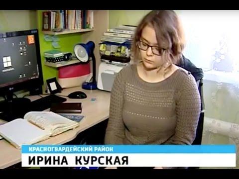 Les prix de linsuline à Donetsk