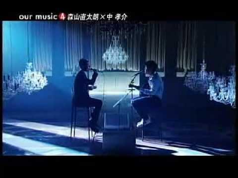 , title : '中孝介 森山直太朗 - 花