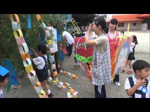 「七夕飾付」(笠間 友部 ともべ幼稚園 子育て情報)