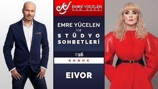 Eivør Pálsdóttir - Emre Yücelen ile Stüdyo Sohbetleri #16