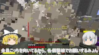 【minecraft】銃と少女と冒険譚 Part24