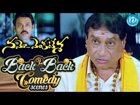 Namo Venkatesa Movie Back to Back Comedy ScenesVenkatesh, Brahmanandam