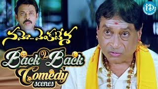 Namo Venkatesa Movie Back to Back Comedy Scenes || Venkatesh, Brahmanandam