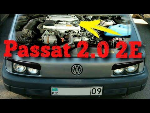 Фото к видео: Про двигатель 2Е 2.0 инжектор для VW Passat B3, B4, Golf 3, Corrado.