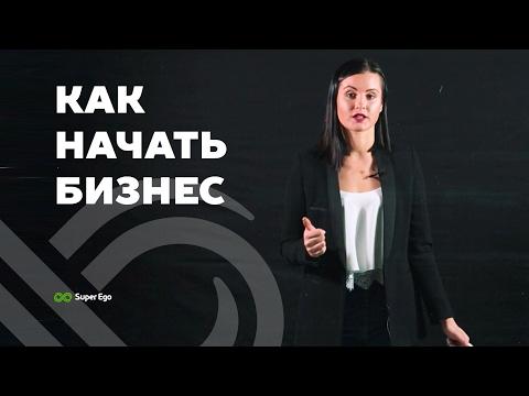 Прибыльные стратегии бинарных опционов на видео