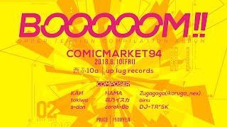 BOOOOOM!!XFDコミックマーケットC94
