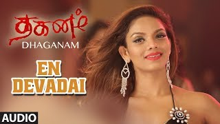 gratis download video - En Devadai Full Audio Song | Dhaganam Tamil Movie| Aryavardan, Avinash, Vinaya Prasad