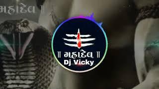 Bom Bom Bole Bhandari (Tapori Remix 2018) Dj Subham Nd Dj