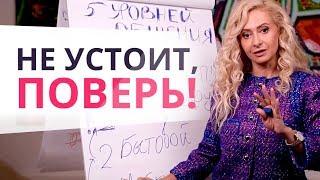 ПРОСТАЯ МЕТОДИКА ПО ПЛЕНЕНИЮ ЛЮБОГО МУЖЧИНЫ! Юлия Ланске