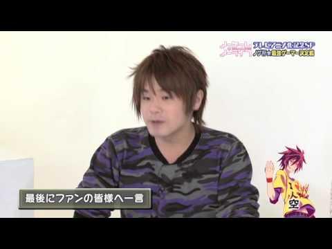 【声優動画】松岡禎丞が罰ゲームで恥ずかしいモノマネを披露wwwwww