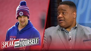 Eli Manning's career is not strong enough for Hall of Fame — Whitlock | NFL | SPEAK FOR YOURSELF