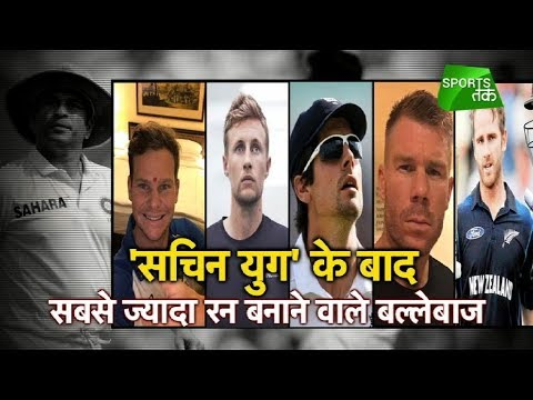 Top Run Scorer After Sachin Retirement   Sports Tak