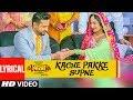 Happy Raikoti: Kache Pakke Supane (Lyrical Song) | Laavaan Phere | Roshan Prince | Rubina Bajwa