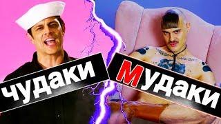 ЖАЛКАЯ ПАРОДИЯ - КЛИККЛАК