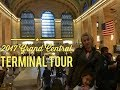 2017 Grand Central Terminal Station New York Walking Tour