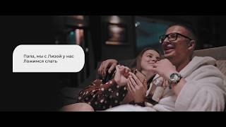 Гарик Погорелов - 10 баксов (Премьера клипа)