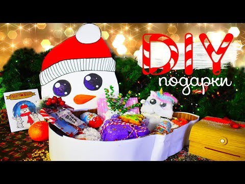 DIY ПОДАРКИ СВОИМИ РУКАМИ на Новый год 🎄 Снеговичок с сюрпризом на бюджете 🎄 поделки на Новый год