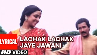 Lachak Lachak Jaye Jawani Lyrical Video Song | Sitapur Ki