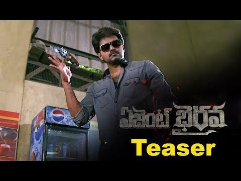 Agent Bhairava Trailer