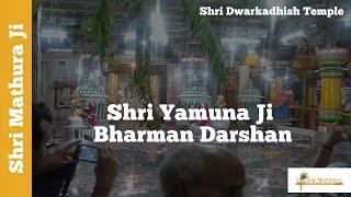 Shri Yamuna Ji Bharman Darshan Shri Dwarkadhish Temple Mathura