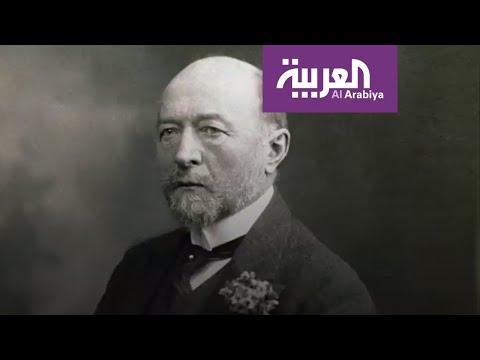العرب اليوم - شاهد: تعرَّف على قصَّة أول حاصل على نوبل في الطب