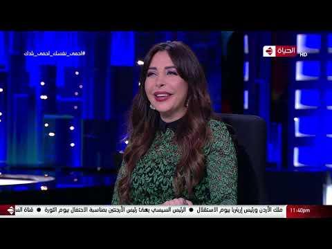 """علي ربيع: حلمي بكر ابتكر إفيهات مشهده في """"عمر ودياب"""""""