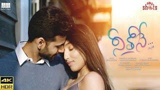 Neethone Eppatiki ll New Telugu Short Film 2019 ll  by Vasanth K Karanam