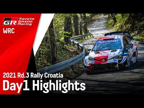ヤリスWRC勢の初日ハイライト動画 - WRC 2021 第3戦ラリー・クロアチア