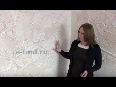 Дизайн интерьера и декоративная штукатурка