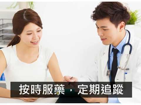 2018年1月腎盂癌病友會--「認識慢性腎臟病」(羅盈智醫師)
