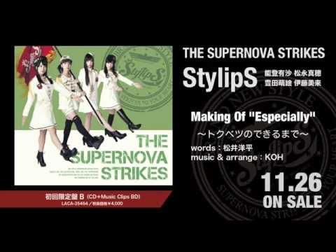 StylipSの新曲は気鋭のトラックメイカーKOHによるトウィンクル・ホップ