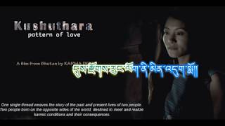 Bhutanese song | Kushauthara pattern of love lyrics