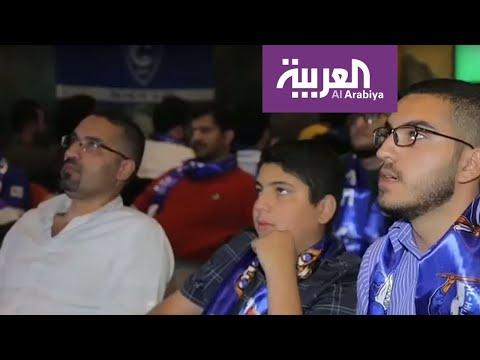 العرب اليوم - شاهد: هكذا شاهد الأردنيون نهائي بطولة دوري أبطال آسيا