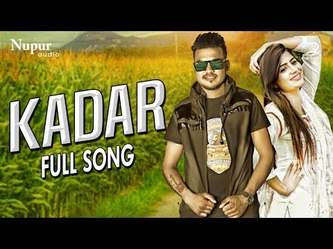 Kadar - Amir Khan Sonika Singh | UK Haryanvi Sheenam Katholic | Latest Haryanvi Songs Haryanavi 2018