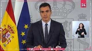 إعلان حال الطوارئ الصحية بإسبانيا للسيطرة على موجة كورونا الثانية