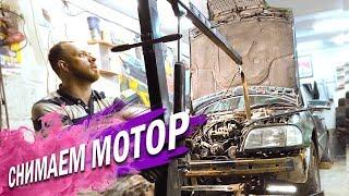 БЛОГ О МОТОРЕ №3 | Как снять двигатель Мерседес m111 /m104  или любой другой!