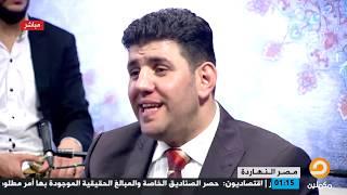 """لقاء محمد ناصر مع الفنان """"معتصم العسيلي"""" وسهرة خاصة جدًا بمناسبة ليلة القدر"""