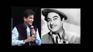 Main Wahan Hoon | Kishore Kumar | Pyaasa Sawan