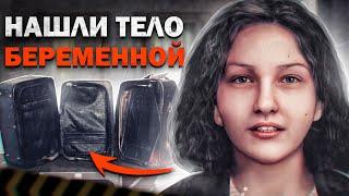 Эвелин Колон, более известная, как Бет Доу (официально известный как  Инцидент № N3-27244) это имя, данное неопознанной молодой женщине  европейского происхождения, которая была найдена убитой 20 декабря 1976  года в г. Уайт-Хейвен,