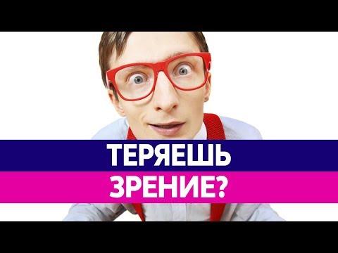 Астигматизм в украине цена