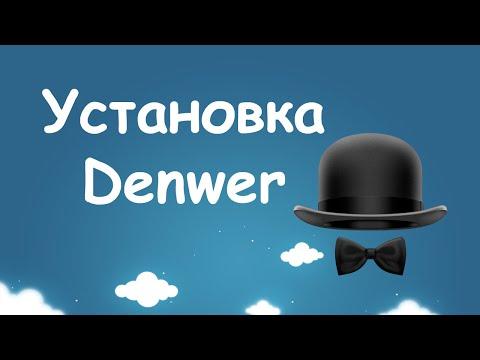 download lagu mp3 mp4 Denwer, download lagu Denwer gratis, unduh video klip Denwer